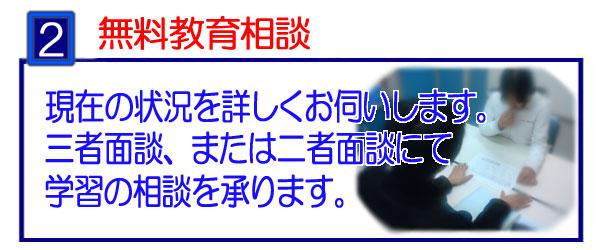 enter2.jpg(54357 byte)